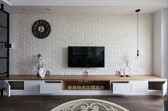 Living Room Designs, Living Room Decor, Tv Wall Decor, Tv Unit, Home Interior Design, Sweet Home, Shelves, House Design, Cabinet