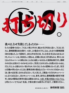アートディレクター 窪田新 からの お知らせ | Arata Kubota's NEWS