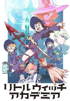 Little Witch Academia (TV Series 2017- ????)