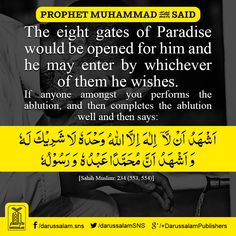 Daily Hadith | Supplication after Wudu [Sahih Muslim, Book of Purification, Hadith: 234 (553, 554)] Chapter: Adh-Dhikr (the remembrance) which is recommended following wudu'.   #Wudu #Hadith
