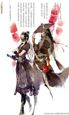 Chinese  novel  character Illustrations