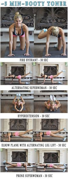 5Minute Booty Workout