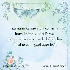 Image result for faraz shayari