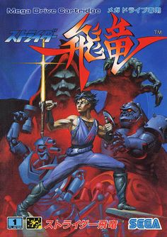 Strider - Sega Mega Drive (Japanese cover)