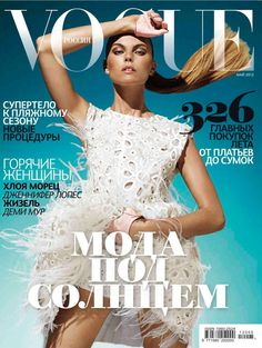 Vogue Russia May 2012 Cover | Maryna Linchuk by Alexi Lubomirski
