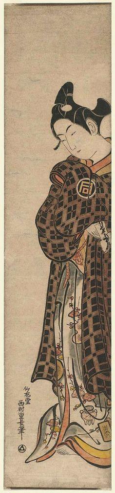 Shigenaga Nashimura / Sanogawa Ichimatsu I