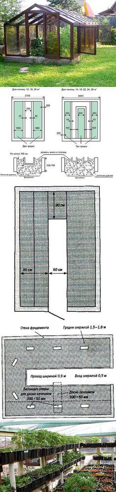 Как сделать удобную планировку в теплице