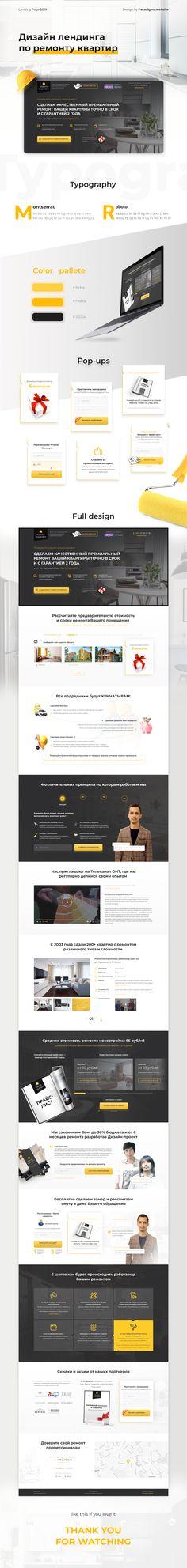 Landing Page Ремонт квартир (лендинг + квиз) on Behance Great Website Design, Website Design Inspiration, Web Layout, Layout Design, Web Ui Design, Landing Page Design, Corporate Branding, Store Design, Website Template