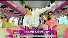 [Y-STAR]PSY 'Gangnam Style', Hits 600million exceeded(싸이 '강남스타일' 조회수 6억돌파)