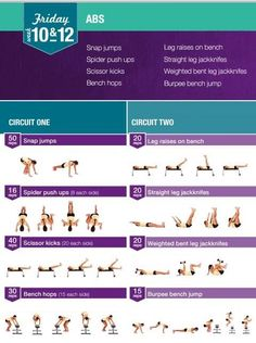 friday abs 10 and 12