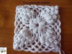 Granny punto popcorn tejido a crochet / granny point popcorn facil crochet - YouTube Crochet Fabric, Freeform Crochet, Filet Crochet, Crochet Motif, Irish Crochet, Crochet Granny, Crochet Square Patterns, Crochet Stitches Patterns, Crochet Blocks