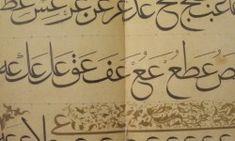 Ahmed Şemseddin Karahisari – Kur'an'la Ülfet Platformu Arabic Calligraphy, Arabic Calligraphy Art