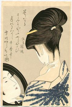 Utamaro Kitagawa (1750-1806)'s well known woodblock print Beauty In Front of Mirror in close-up depicts neck hairline (項, unaji) as some Japanese sees that is one of women's most attractive parts.