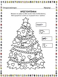 Christmas Games, Christmas Activities, Pre School, Advent, Coloring Pages, Projects To Try, Xmas, Teaching, Cards