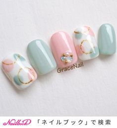 Spring / All Season / Date / Women& Association / Hand-GraceNail Nail Nail book- 春/オールシーズン/デート/女子会/ハンド – Pastel dot nail # pink nail Nail Salon Korean Nail Art, Korean Nails, Asian Nail Art, Cute Nails, Pretty Nails, My Nails, Nail Designs Spring, Gel Nail Designs, Pastel Nails