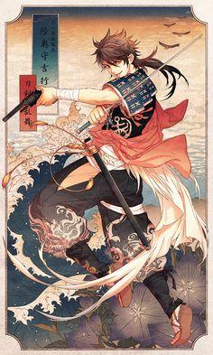 Tōken Ranbu - Mutsunokami Yoshiyuki