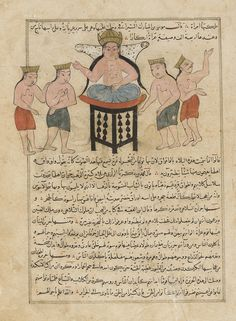Folio from a Aja'ib al-makhluqat (Wonders of Creation) by al-Qazvini, early 15th century, Opaque watercolor, ink and gold on paper, H: 32.7 W: 22.4 cm  Possibly Baghdad, Iraq or Eastern Turkey
