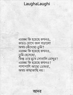 157 Best Bangla Quotes images | Bangla quotes, Quotes ...