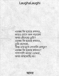 Pin by Suparna Mukherjee on Bengali quotes   Bangla quotes ...