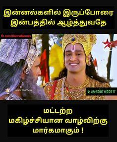 72 Best mahabharat in tamil quote images in 2017 | Krishna