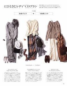 Modest Fashion, Hijab Fashion, Fashion Outfits, Womens Fashion, Office Fashion, Daily Fashion, Monochrome Color, Casual Hijab Outfit, Cable Sweater