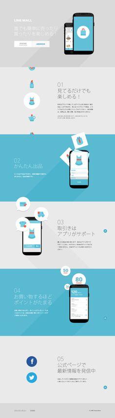 Unique Web Design, Line Mall #WebDesign #Design (http://www.pinterest.com/aldenchong/)