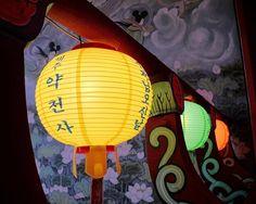 Asian Photography - Paper Lanterns in Korea Photo, 24x36 20x30 16x20 8x10 5x7 fine art wall decor, yellow green orange red purple