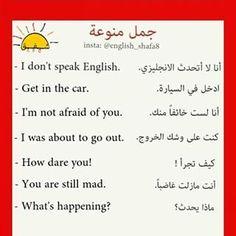 english_shafa8 (تعلم الانجليزي Learn English) on Instagram Learn English Words, English Phrases, English Study, English Lessons, English Language Course, English Language Learning, Teaching English, Arabic Phrases, Arabic Quotes