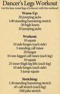 Dancer's Legs Workout @ Daily Health And Fitness Motivation