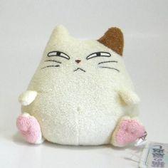 Muta - The Cat Returns - plush
