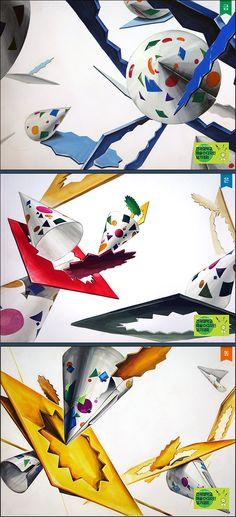 금상 송주영 | 은상 민상명 | 동상 백이화 Arts Ed, Sketch Painting, Pattern Illustration, Painting Patterns, Design Art, Drawings, Color, Xmas, Style