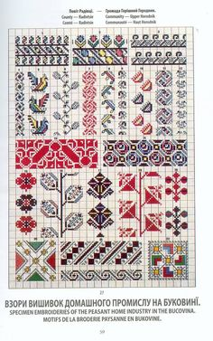 Ukrainian and Romanian embroidery of Bukovyna-Bucovina Hand Embroidery Design Patterns, Embroidery Sampler, Folk Embroidery, Cross Stitch Embroidery, Cross Stitch Borders, Cross Stitching, Cross Stitch Patterns, Diy Broderie, Palestinian Embroidery