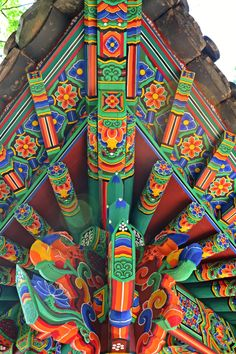South Korea is full of vibrant colours and eccentric designs. From it's diverse culture to it's intricate architecture - it's a place for the wish list of all travellers.