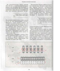 http://biser.info/files/images2node/biser.info_9765024514c51ad06573c8_o.jpg