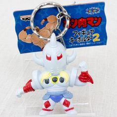Kinnikuman Akuma Shogun Figure Key Chain Ultimate Muscle JAPAN ANIME MANGA