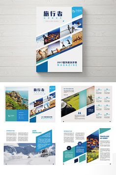 Geometric Elements Travel Brochure#pikbest#templates Brochure Cover Design, Graphic Design Brochure, Travel Brochure Template, Brochure Layout, Leaflet Design, Indesign Templates, Layout Template, Blog, Fashion Portfolio