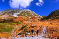 Toyama, Mountain Range, Japan, Mountains, Nature, Travel, Live, Naturaleza, Viajes