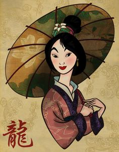 Mysterious as the Dark Side of the Moon (Mulan) by ~BigAdventure on deviantART