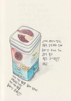 Black Tea.  Watercolor.