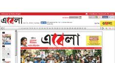 Everything on epaper.ebela.in. Ebela e-Paper: Bengali News, Latest News in Bengali, Online Bengali News Paper.