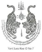 Temporary tattoos thai tattoo frauen, tatoo muay thai tattoos, … – tattoos for women meaningful Word Tattoos, Leg Tattoos, Body Art Tattoos, Small Tattoos, Tattoos For Guys, Tattoos For Women, Tattoo Symbols, Dragon Tattoos, Back Tattoo Women