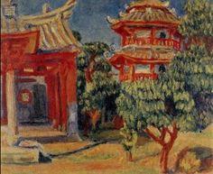 梅原龍三郎『 台湾風景 』 1933 (S08)府中市美術館