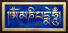On Mani Padma Hum, the main Mantra of Chenrezig in the Tibetan Script