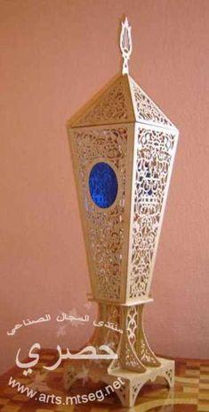 Come fare un Ramadan lanterna grandi dimensioni orkut - Crea Dot Net