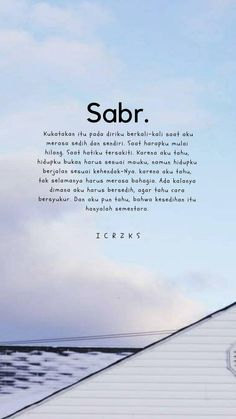 Sabar Quotes Rindu, Text Quotes, People Quotes, Mood Quotes, Qoutes, Quotations, Islamic Inspirational Quotes, Islamic Love Quotes, Muslim Quotes