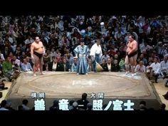 September 2015 - Championship Playoff! -- Terunofuji v Kakuryu - YouTube