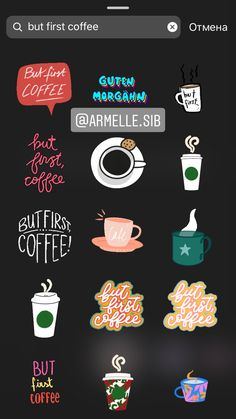 Cute Instagram Captions, Cool Instagram, Creative Instagram Stories, Instagram And Snapchat, Instagram Story Ideas, Instagram Quotes, Instagram Schedule, Snapchat Stickers, Insta Photo Ideas
