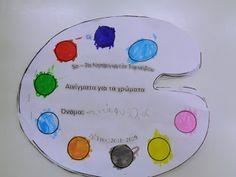 Blog, Fall, Colors, Autumn, Fall Season, Blogging, Colour, Color, Paint Colors