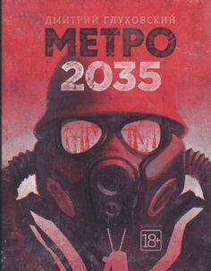 Metro 2035 russian cover