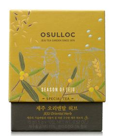 OSULLOC Jeju Oriental Herb Brand Packaging, Box Packaging, Packaging Design, Tea Brands, Tea Box, Design Reference, Editorial Design, Color Patterns, Pattern Design